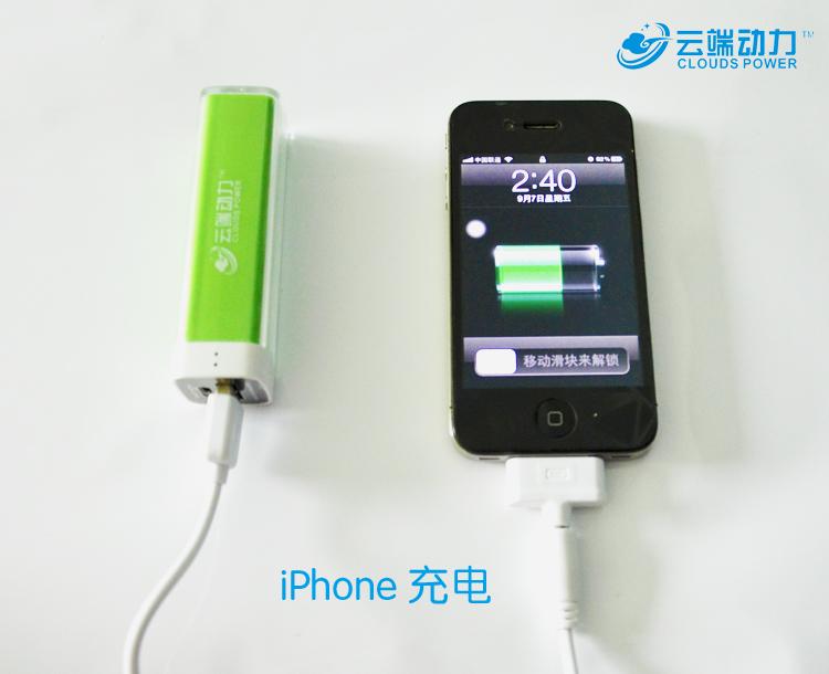 创意必威体育官网betway手机充电宝云端动力苹果 小米 华为 联想 后备电池 HTC 手机移动电源