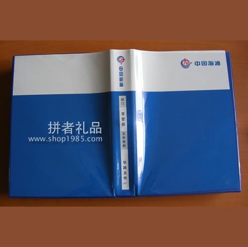 中石油pp文件夹 内放A4袋