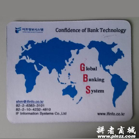必威官方首页广告鼠标垫betway必威集团 210*260*2