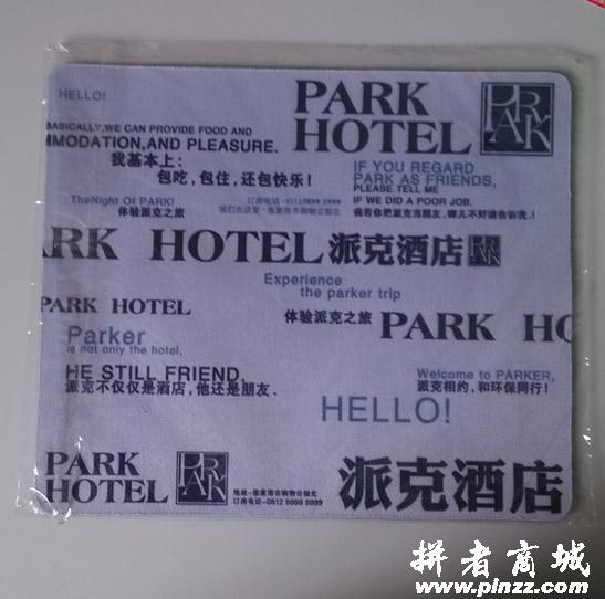 必威官方首页广告鼠标垫betway必威集团 220*180*2