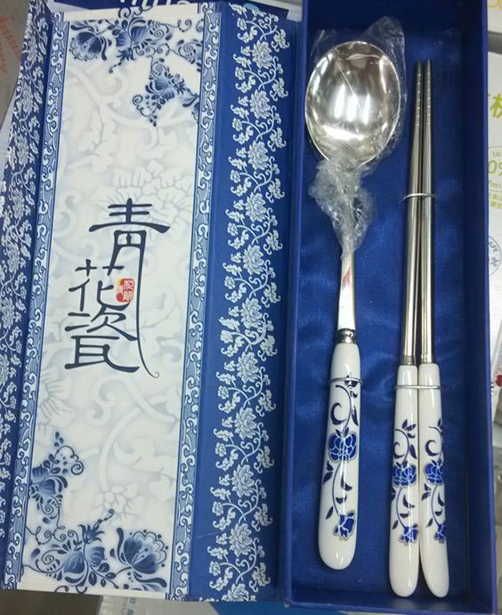 青花瓷餐具礼盒二件套