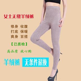 纯色无缝羊毛裤美体收腹保暖裤