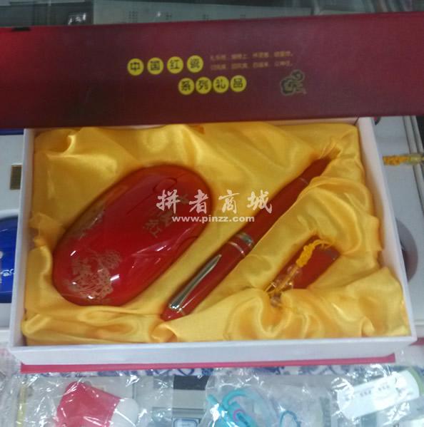 中国红瓷U盘三件装、必威官方首页特色必威体育官网betway、外事必威体育官网betway套装