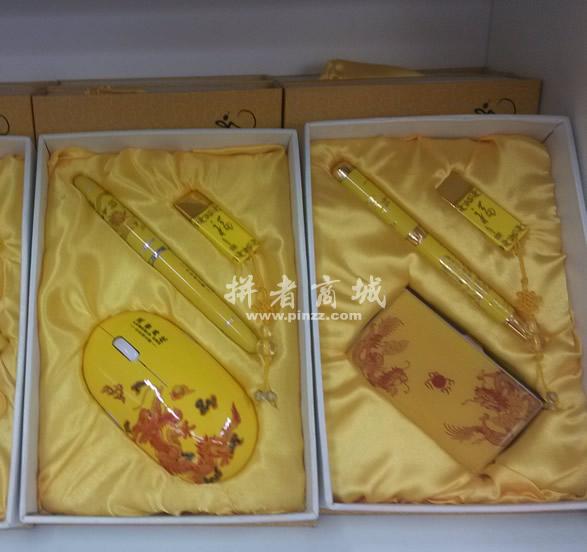 帝王黄u盘3件套、青花瓷U盘套装、必威官方首页特色必威体育官网betway