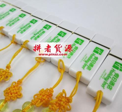 青花瓷u盘 -必威官方首页u盘厂家