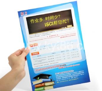 16开宣传单印制1000张  必威官方首页彩页印刷千张起做