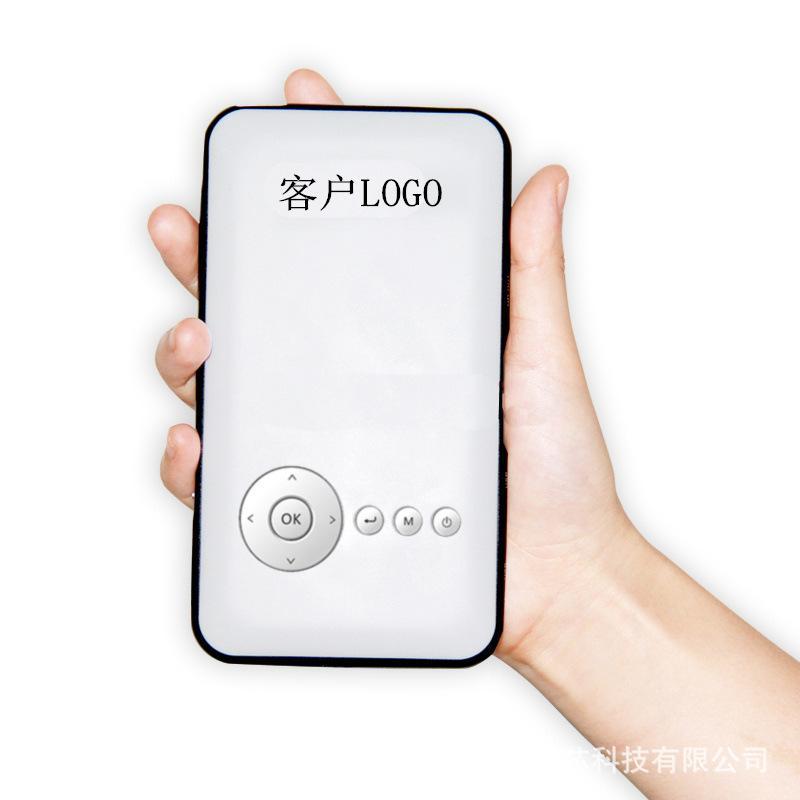 高清微型多功能投影仪小投影智能便携式led迷你家庭投影机