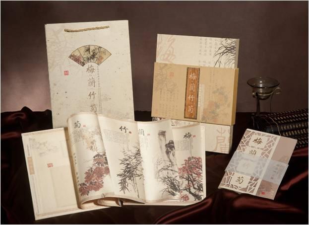 丝绸邮票珍藏册《梅兰竹菊》