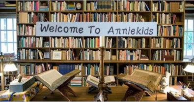 安妮图书馆