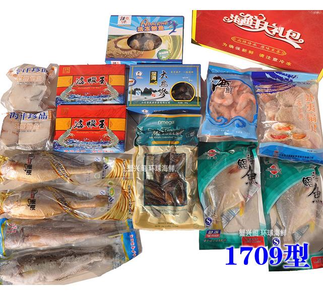 蟹兴阁海鲜卡- 1709型海鲜礼盒
