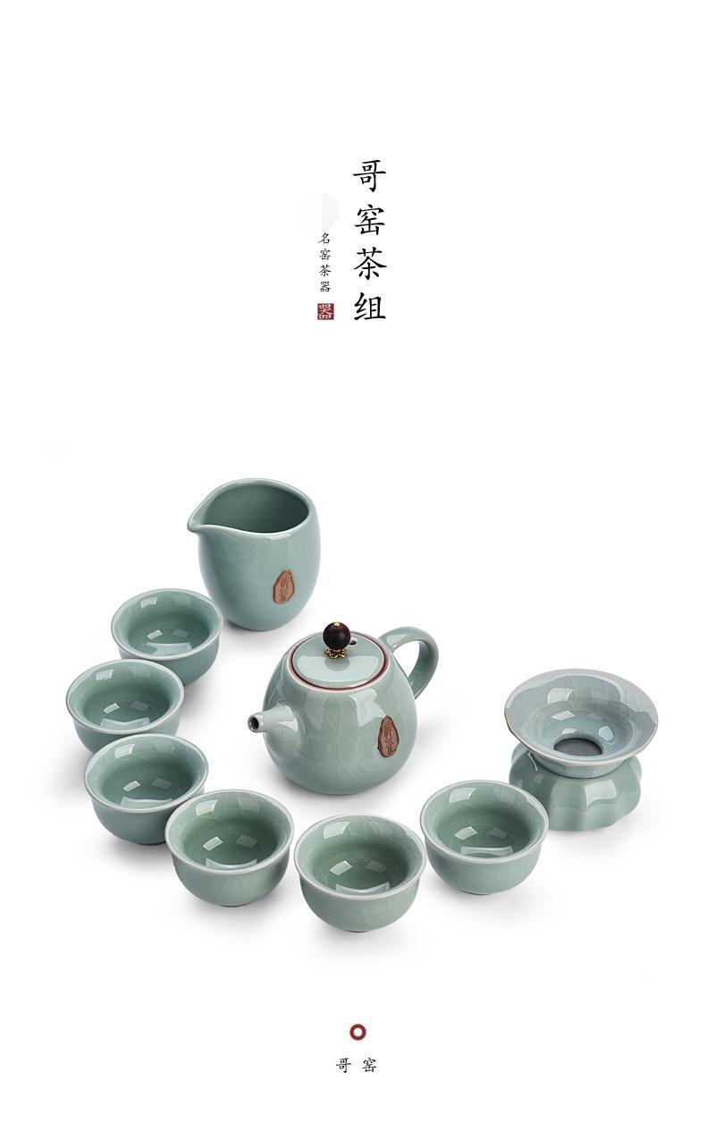 茶具礼盒装,商务伴手礼 高档陶瓷哥窑泡茶器