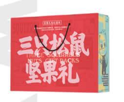 三只松鼠坚果礼盒B款(红蓝款)