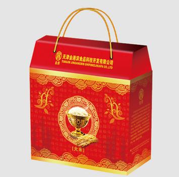 包装盒设计制作,必威官方首页包装盒印刷