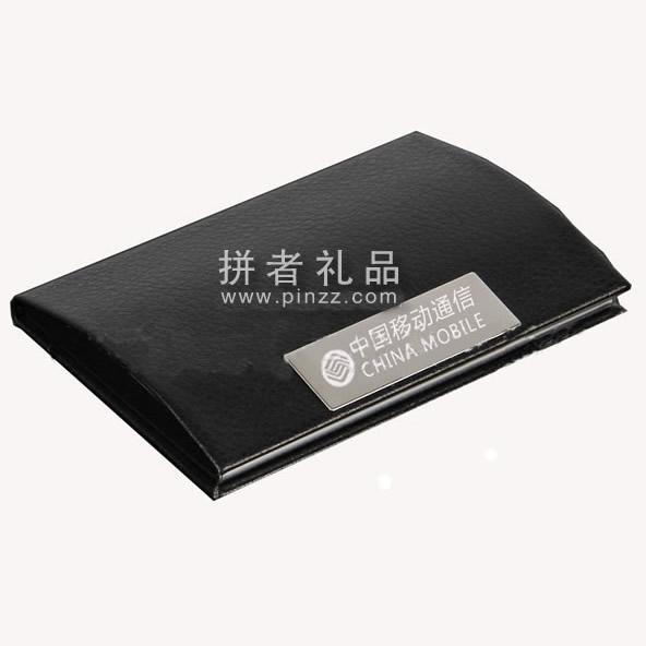 必威体育官网betway名片盒betway必威集团 可印企业标志 10