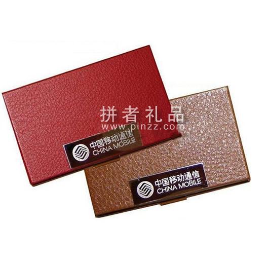 必威体育官网betway名片盒betway必威集团 可印企业标志 16