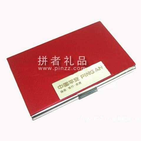 必威体育官网betway名片盒betway必威集团 可印企业标志 17