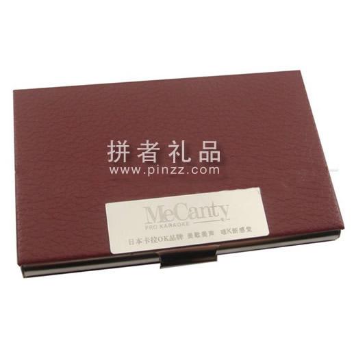 必威体育官网betway名片盒betway必威集团 可印企业标志 18