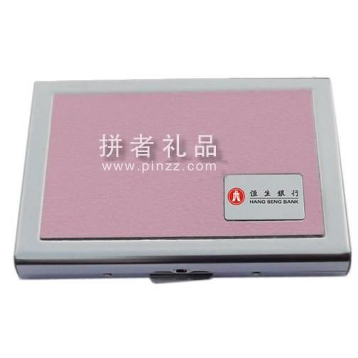 必威体育官网betway名片盒betway必威集团 可印企业标志 19