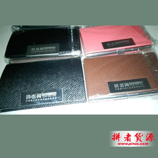 必威体育官网betway名片盒betway必威集团 可印企业标志 2