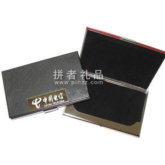 必威体育官网betway名片盒betway必威集团 可印企业标志 4