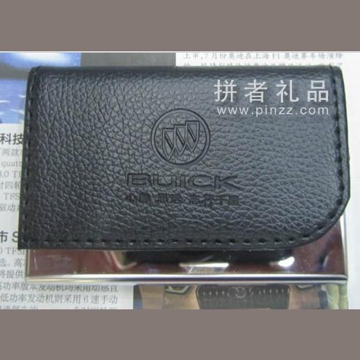 必威体育官网betway名片盒betway必威集团 可印企业标志 5