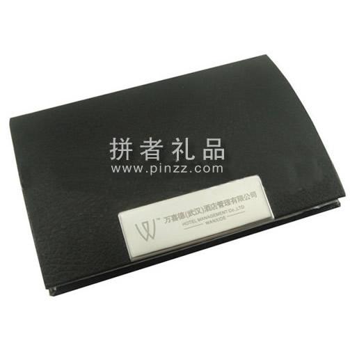 必威体育官网betway名片盒betway必威集团 可印企业标志6