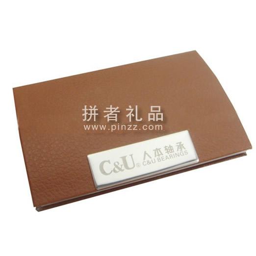 必威体育官网betway名片盒betway必威集团 可印企业标志 7