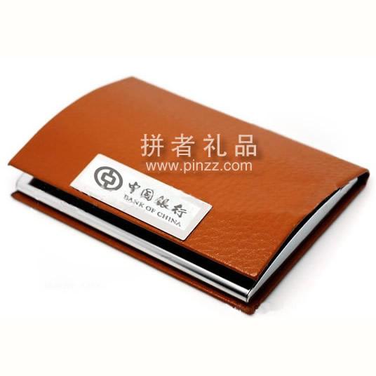 必威体育官网betway名片盒betway必威集团 可印企业标志 9