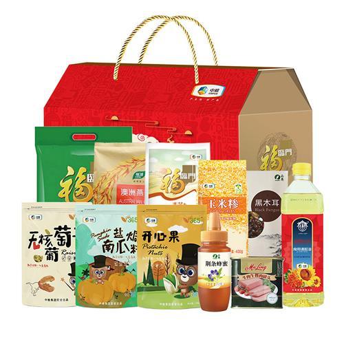 中粮福临门通用营养家大礼包E1盒